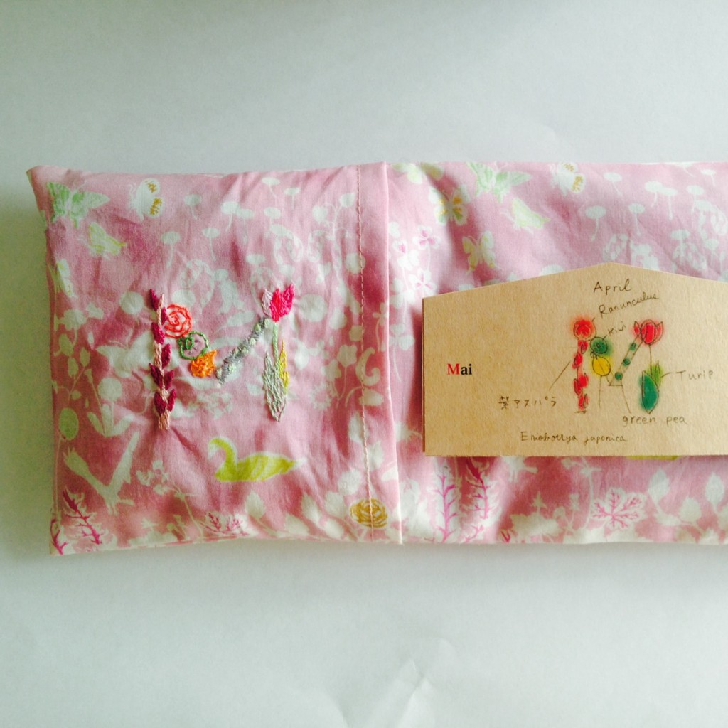 M embroidery eyepillow