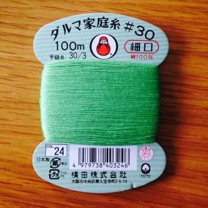 ダルマ家庭糸