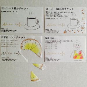 Shiho Cafe card