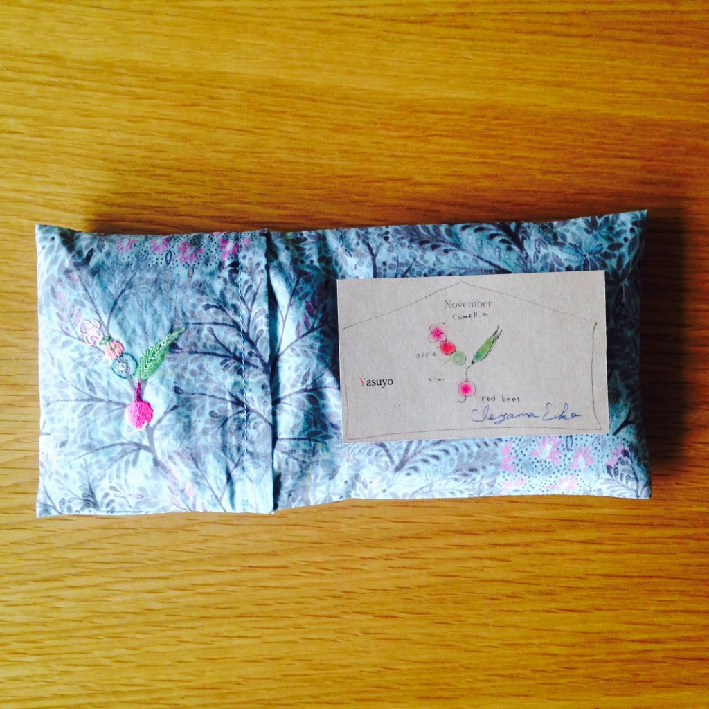 Y embroidery eye pillow