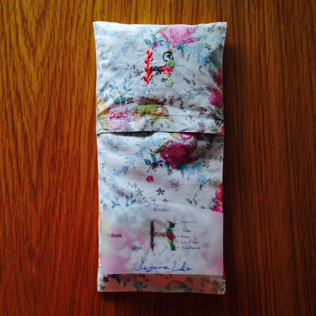 H embroidery eyepillow