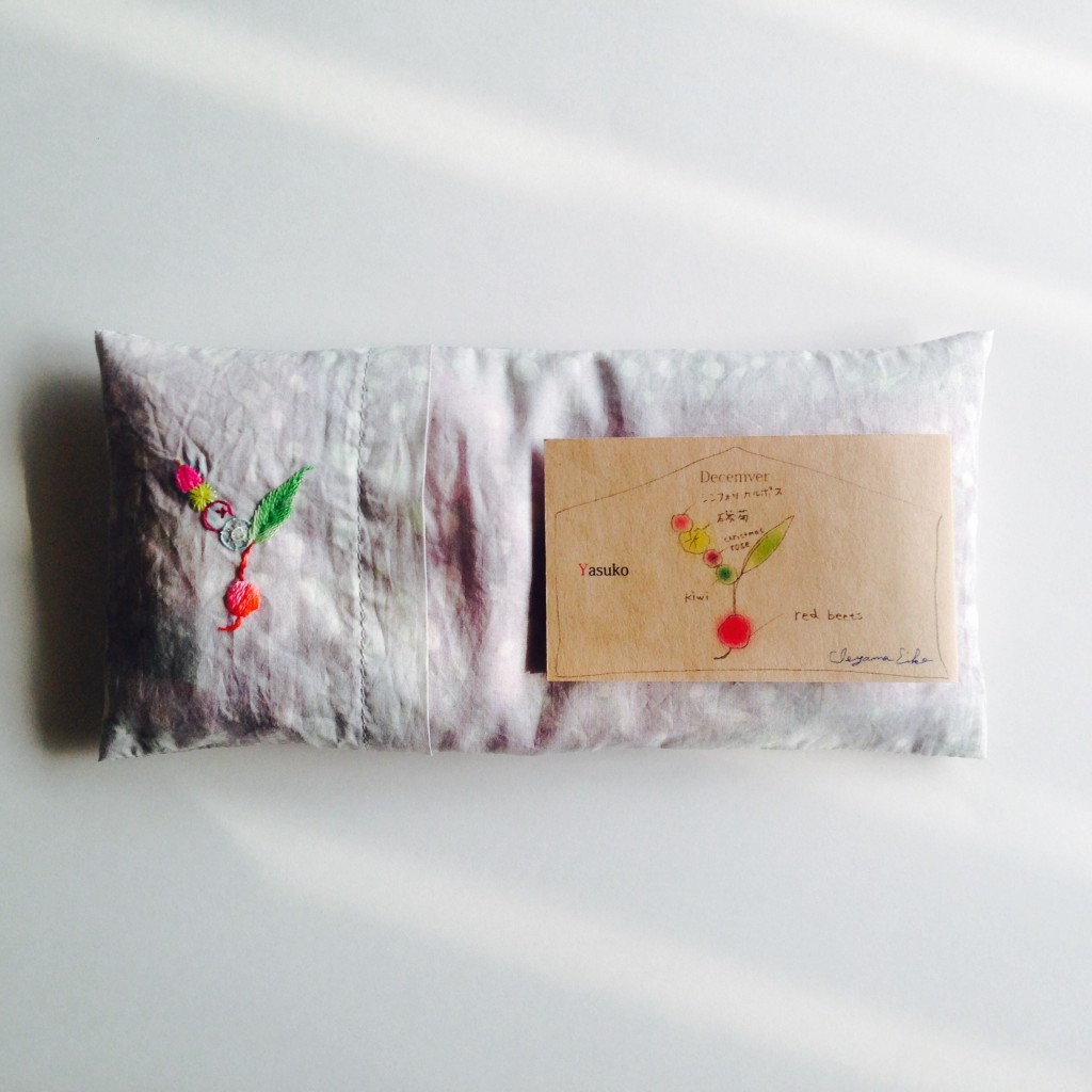 Y  embroidery eyepillow