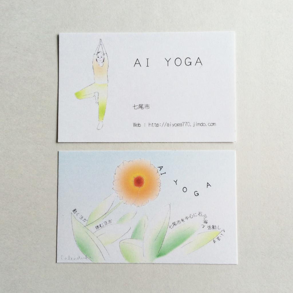 AI YOGAショップカード